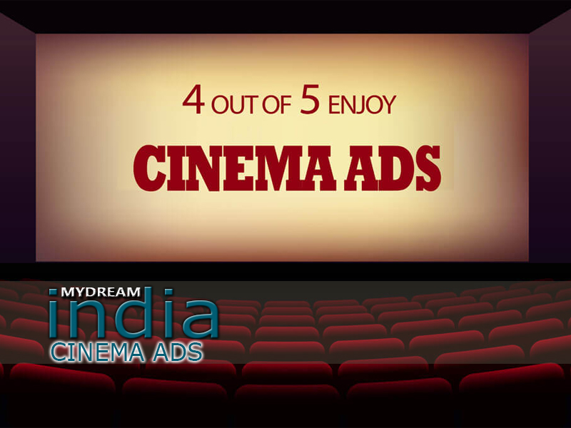 Cinema Ads